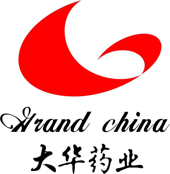 广东大华药业有限公司