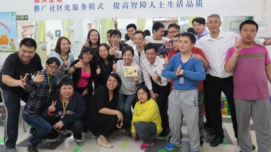 广东青年侨商探访广州慧灵智障人士服务机构