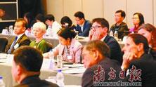 广东目前已缔结国际友城关系193对 覆盖六大洲63个国家