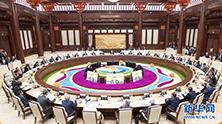 """中国发展 世界机遇——读取""""一带一路""""上的中国""""经济信心指数"""""""