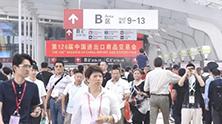 第126届广交会15日开幕  2.5万余家企业参展  产品更新率超30%