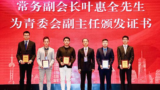 广东省侨商会青委会换届  何定国当选新一届主任